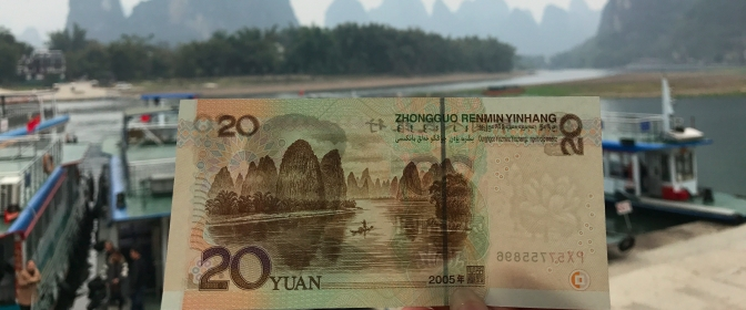 20RMB Banknote – Guilin –  Asia Tour – Part#4