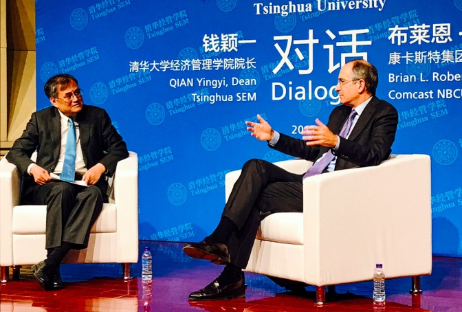 Comcast CEO Brian L. Roberts visited at Tsinghua
