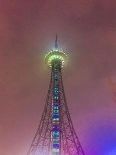 Longtan Tower in Harbin