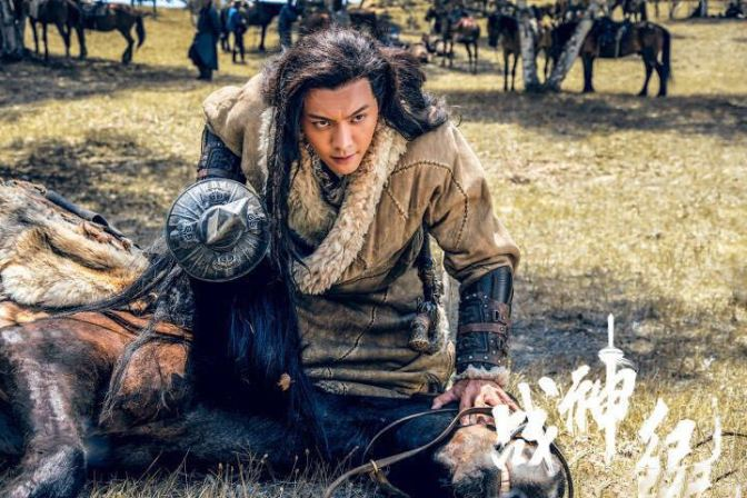 Movie Review: Genghis Khan